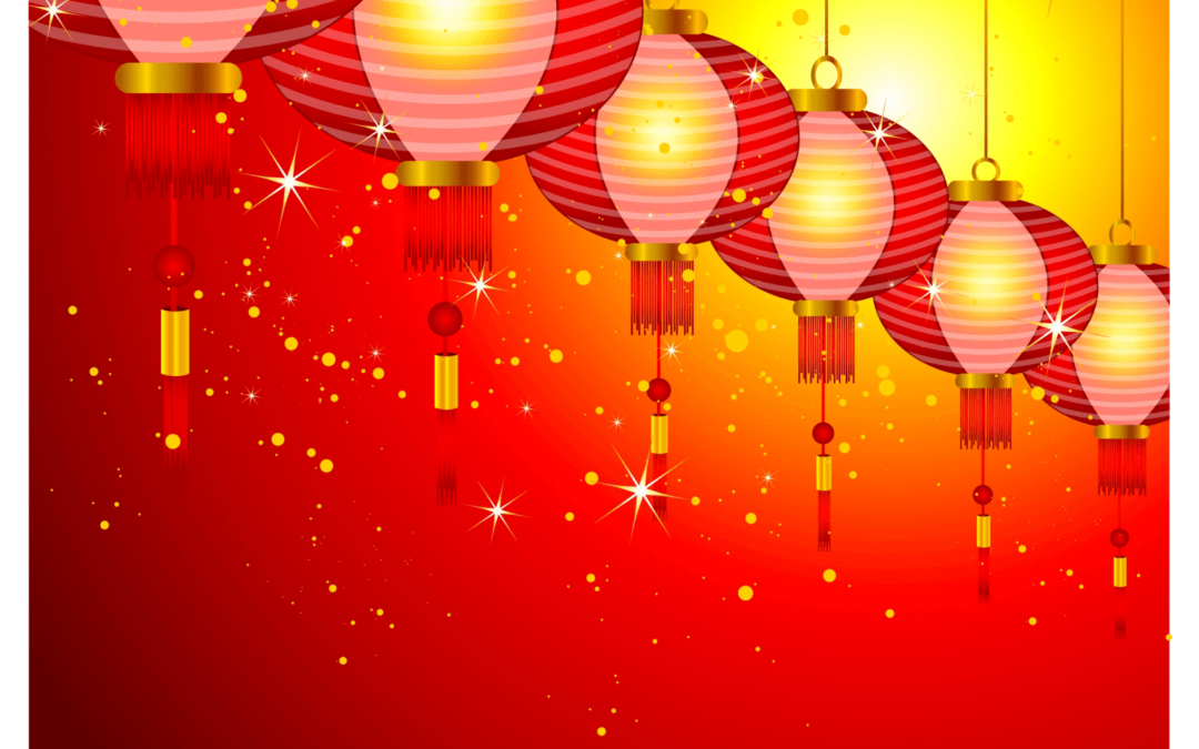 Colourful Chinese Lanterns